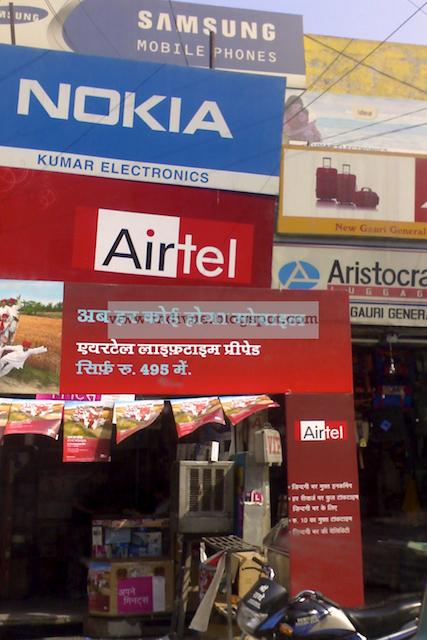 Nokia Intian katukuvassa