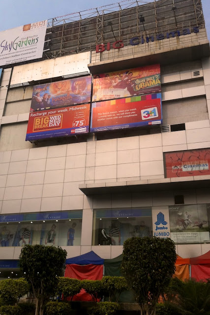 Elokuvateatteri Intiassa