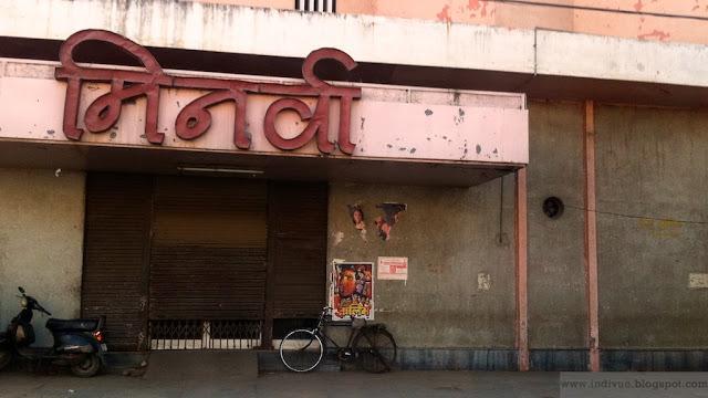 Pieni intialainen elokuvateatteri